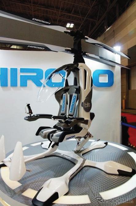 Elicottero Monoposto : Nel un elicottero monoposto a motore elettrico per il